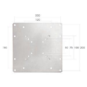 Newstar FPMA-VESA200 VESA verloopplaat zilver